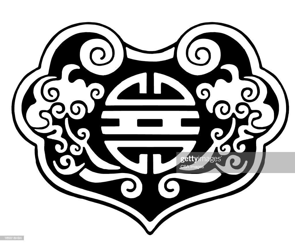 Asian Decoration : Stock Illustration
