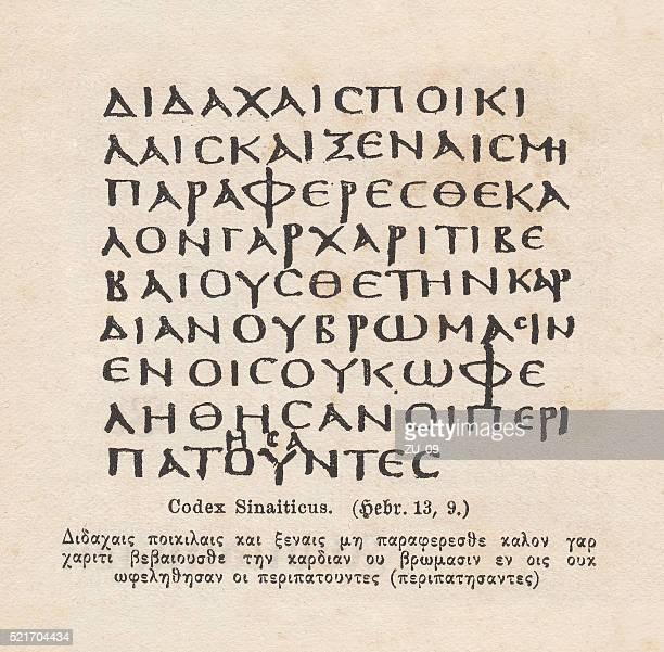 Bible manuscript, Codex Sinaiticus, facsimile, published in 1882