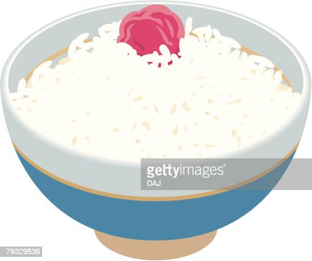 Bowl of rice with dried plum, close-up, illustration : Clipart vectoriel