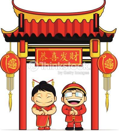 Cartoon Boy Mädchen Gruß Chinesisches Neujahr Vektorgrafik | Thinkstock