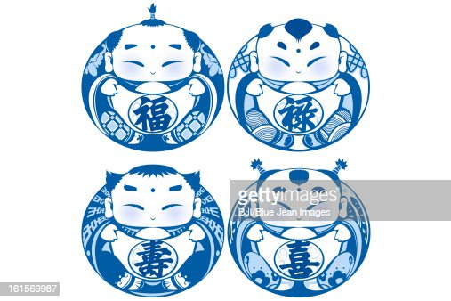 Chinese traditional lucky dolls : Stock Illustration