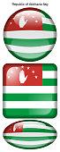 drapeau de la République d'Abkhazie, Republic of Abkhazia flag, bouton poussoir, drapeau national, icon, rond, carré, oval