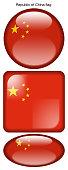 drapeau de la République de Chine, Republic of China flag, bouton poussoir, drapeau national, icon, rond, carré, oval