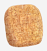 Illustration of a tablet from Ur, Mesopotamia