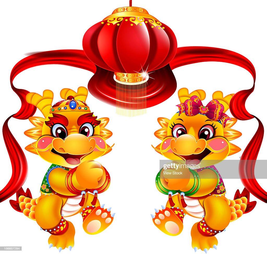 Illustration of dragon : Stock Illustration