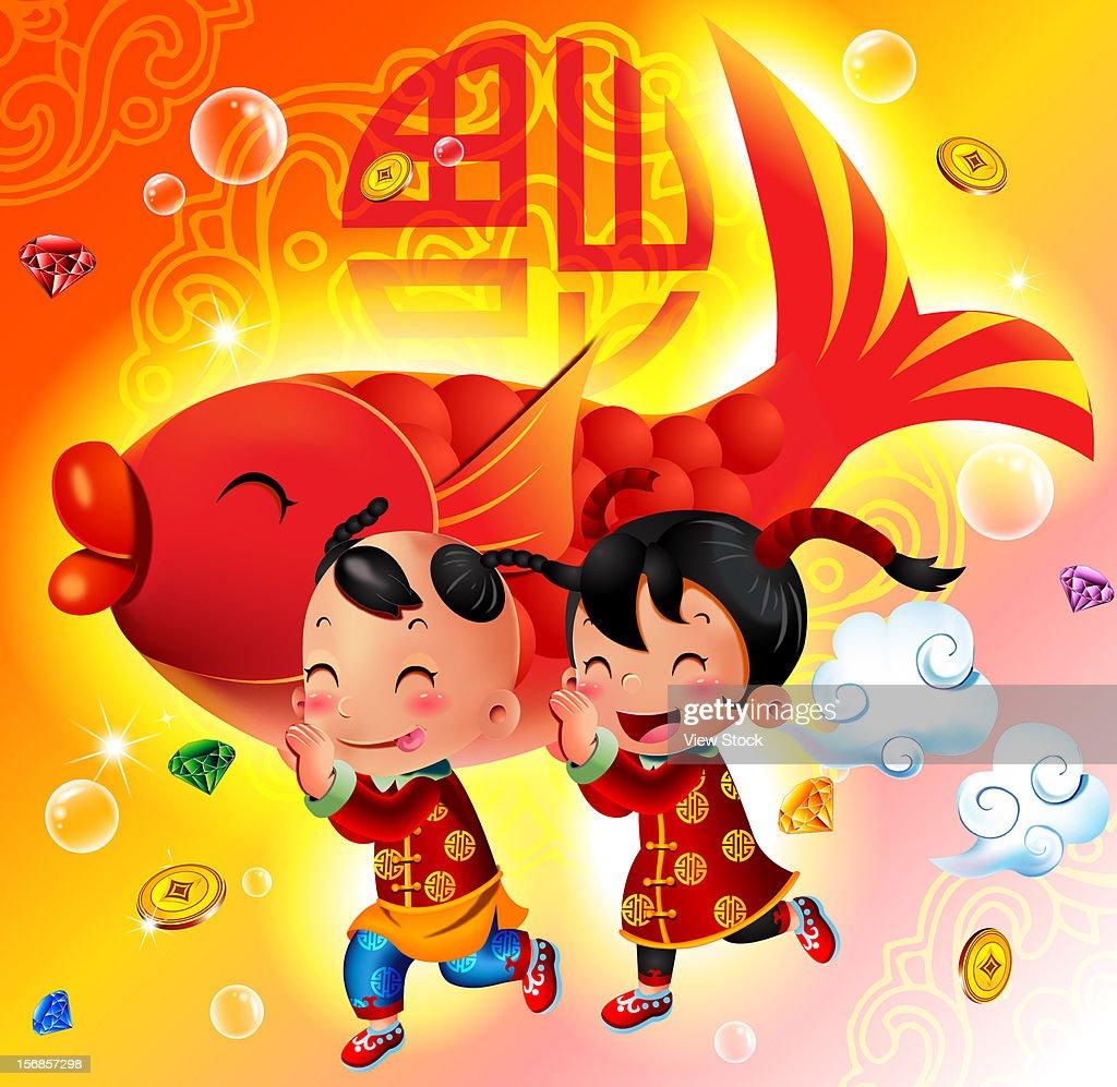 Illustration of New Year : Stock Illustration
