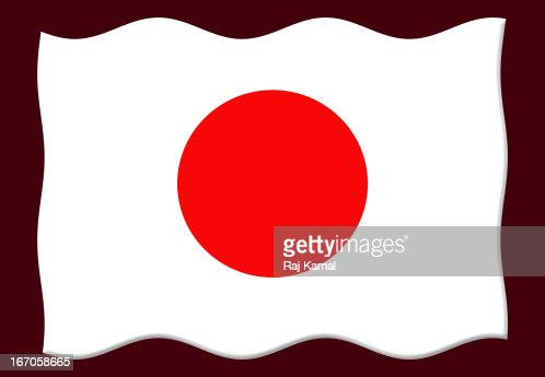 Japanese Wavy Flag.Abstract Design : Stock Illustration