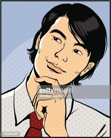 Man touching chin, looking up : Vector Art