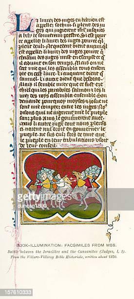 Medieval Illumination Israelites and the Canaanites