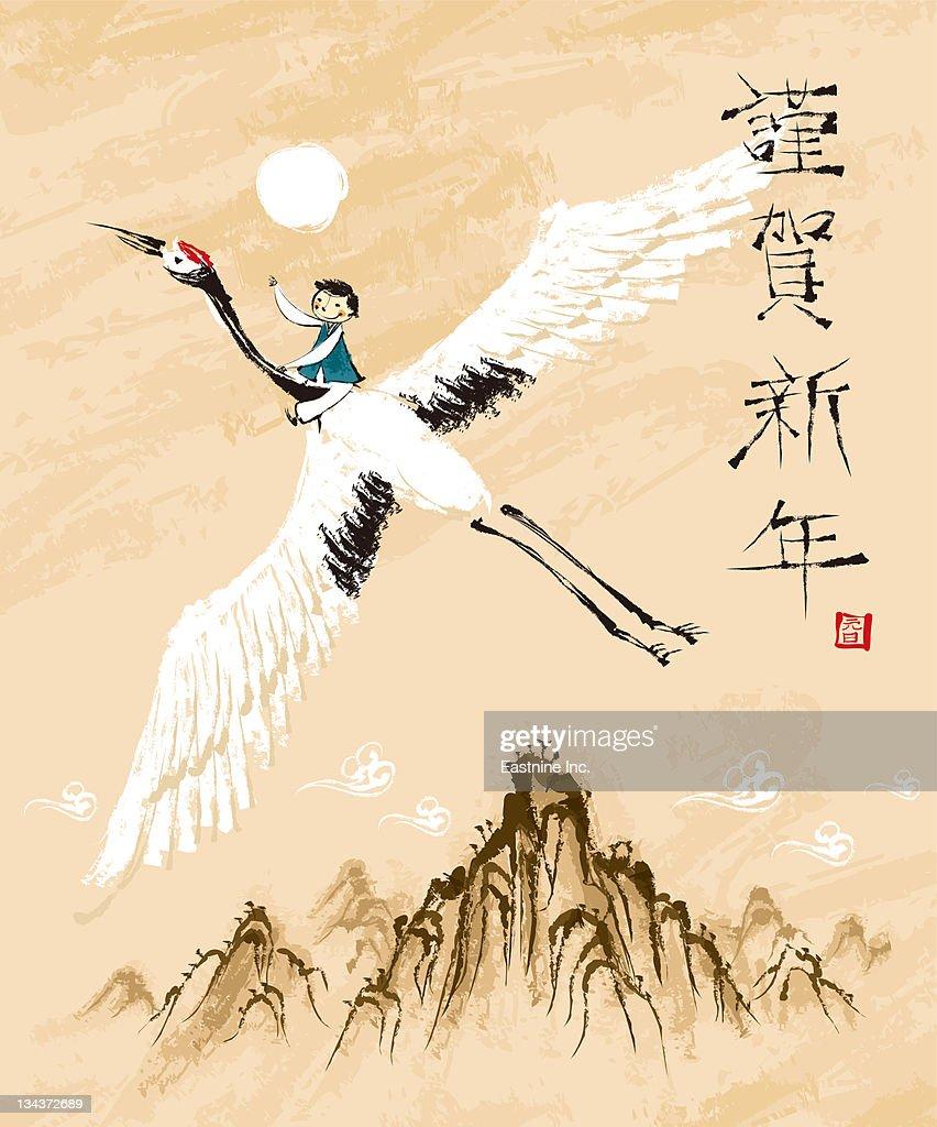 Portrait of Boy flying with flamingo Bird  : Stock Illustration