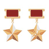 Reward Hero of the Soviet Union and Hammer and Sickle Medal on a white background