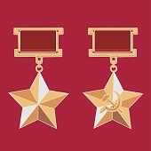 Reward Hero of the Soviet Union and Hammer and Sickle Medal on a red background
