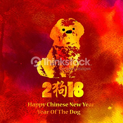Aquarell Gold Texturiert Hund Glücklich Chinese New Year 2018 Gruß ...