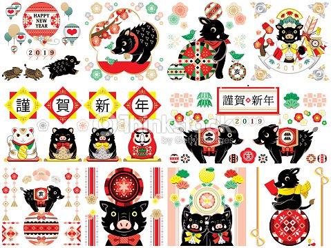 43c322f07d09 conception de style japonais sanglier illustration nouvelle année 2019 mis  HAPPY NEW YEAR   Illustration
