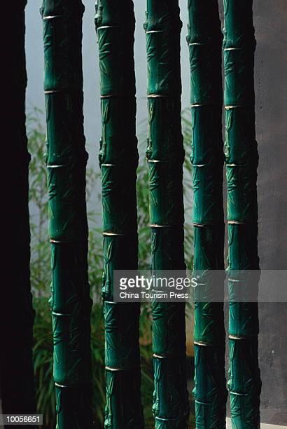 BAMBOO LIKE  WINDOW YUELU SCHOOL, CHANGSHA, HUNAN, CHINA
