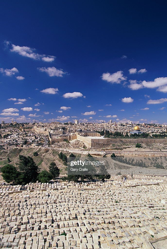 SKYLINE, JERUSALEM, ISRAEL : Stock Photo