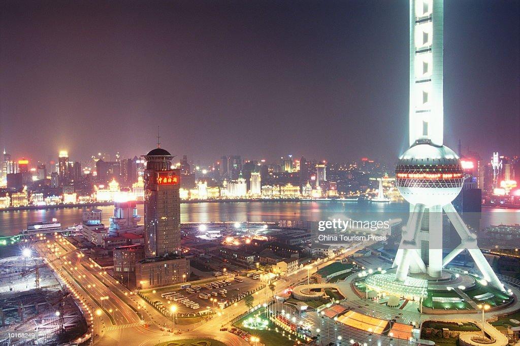SHANGHAI, CHINA, PUDONG DISTRICT, MAY 1998 : Stock Photo
