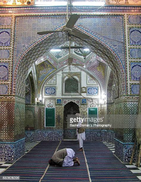 ARCH OF THE MOSQUE