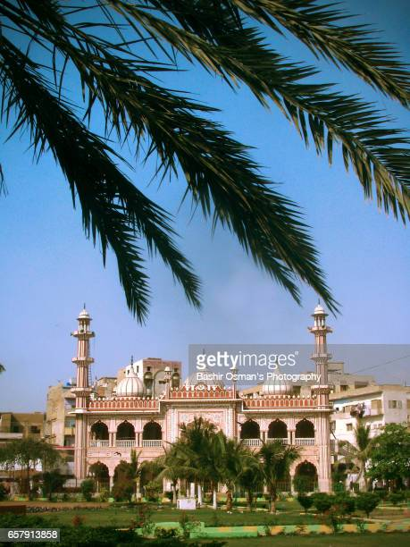 OLD CITY AREAS - ARAM BAGH MOSQUE