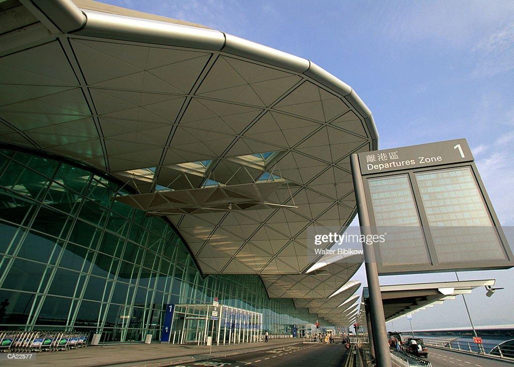 CHEN LAP KOK AIRPORT TERMINAL HONGKONG