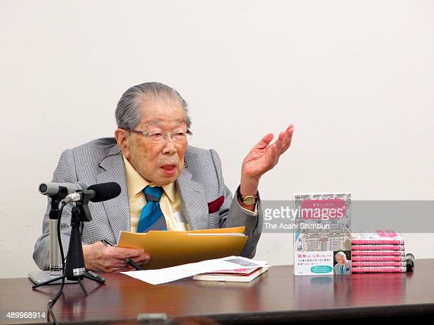 Image result for Dr Shigeaki Hinohara
