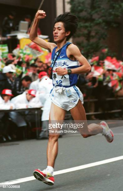 10th and final runner of Kanagawa University Tatsuya Nakazato celebrates as he crosses the finish line to win the 74th Hakone Ekiden on January 3...