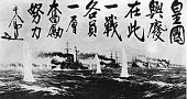 A photograph with Japanese text written on it showing the Russian defeat at Port Arthur during the RussoJapanese War