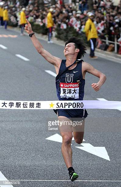 10th runner of Toyo University Takashi Saito crosses the finishing line to win the 88th Hakone Ekiden on January 3 2012 in Tokyo Japan