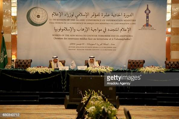 the organization of islamic conference The sole body representing the voice of muslims throughout the world is the organization of the islamic conference (oic) it is an inter-governmental organization.