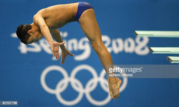 2008 Summer Olympics Beijing Stock Photos and Pictures ...