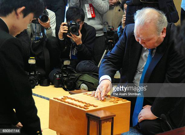 14yearold professional shogi player Sota Fujii and 76yearold Hifumi Kato contest in the qualification of the Ryuo Title at Tokyo Shogi Kaikan on...