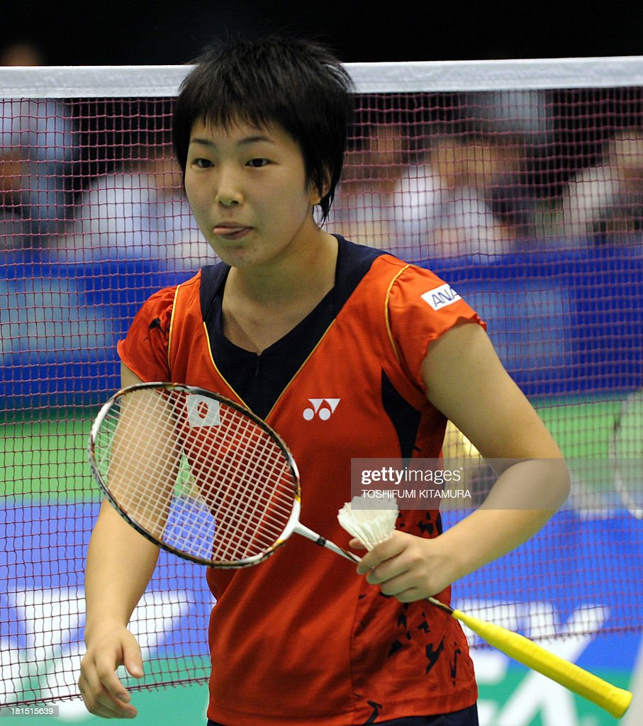 16 year old Akane Yamaguchi of Japan reacts her victory over