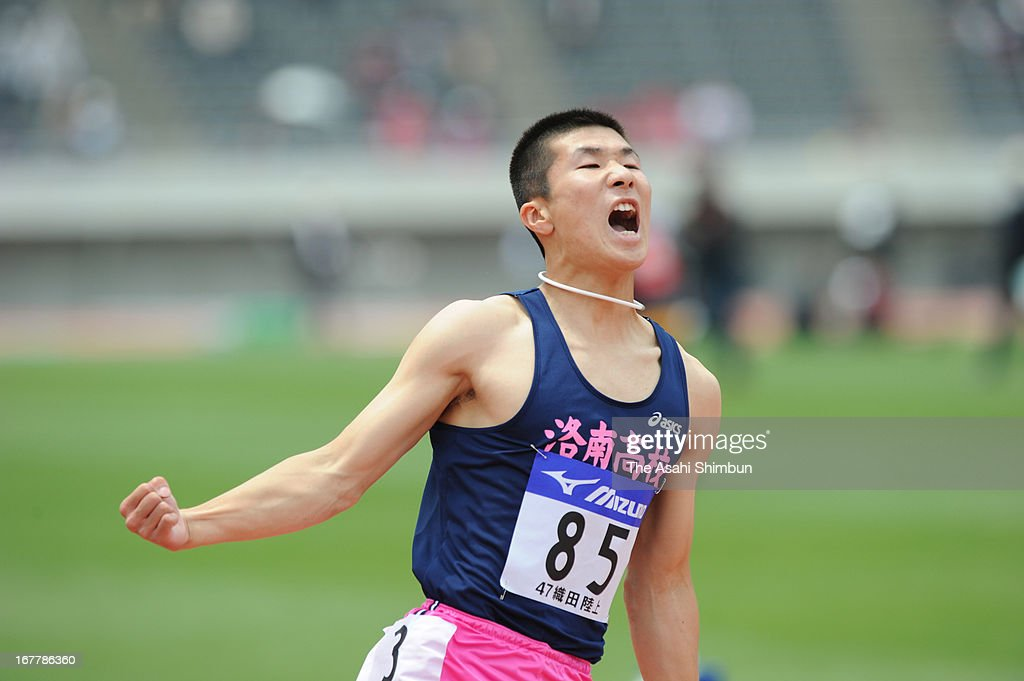 17-year-old high school student Yoshihide Kiryu celebrates winning the Men's 100m final during the Mikio Oda Memorial Athletics Championships at Edion Stadium Hiroshima on April 29, 2013 in Hiroshima, Japan.