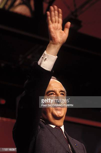 1st meeting of Edouard Balladur for his campaign in Nogent Sur Marne France on February 16 1995