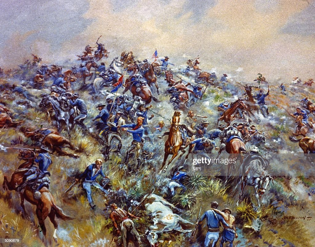 custer men White cow bull said custer and his men encountered indian fire from the other side of the river when they reached the little bighorn (witnessed by: curley,.