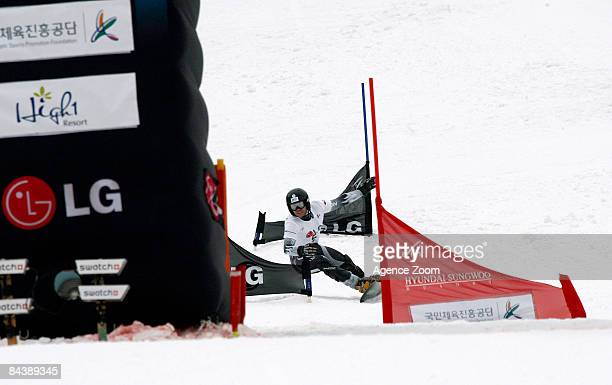 2nd Place Sylvain Dufour of France competes the FIS World Championship Men's Snowboard Parallel Slalom on January 21 2009 in Gangwon Korea
