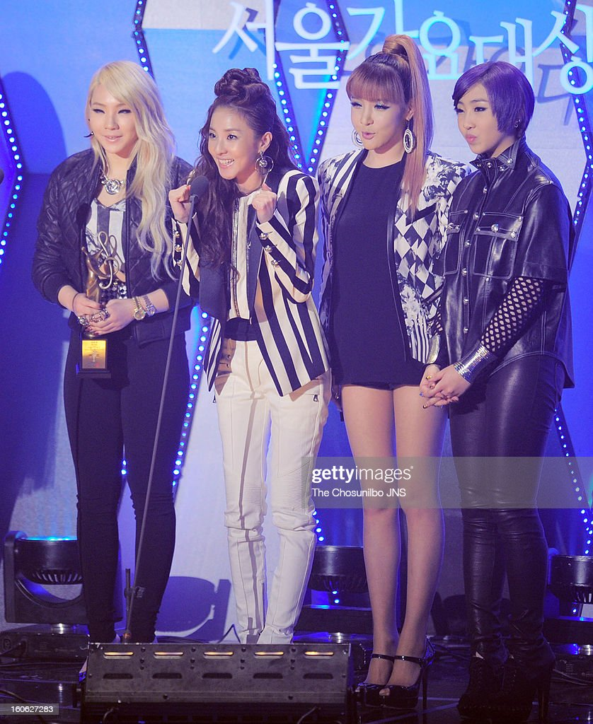 2ne1 speak onstage during the 22nd High 1 Seoul Music Awards at Olympic Park on January 31, 2013 in Seoul, South Korea.