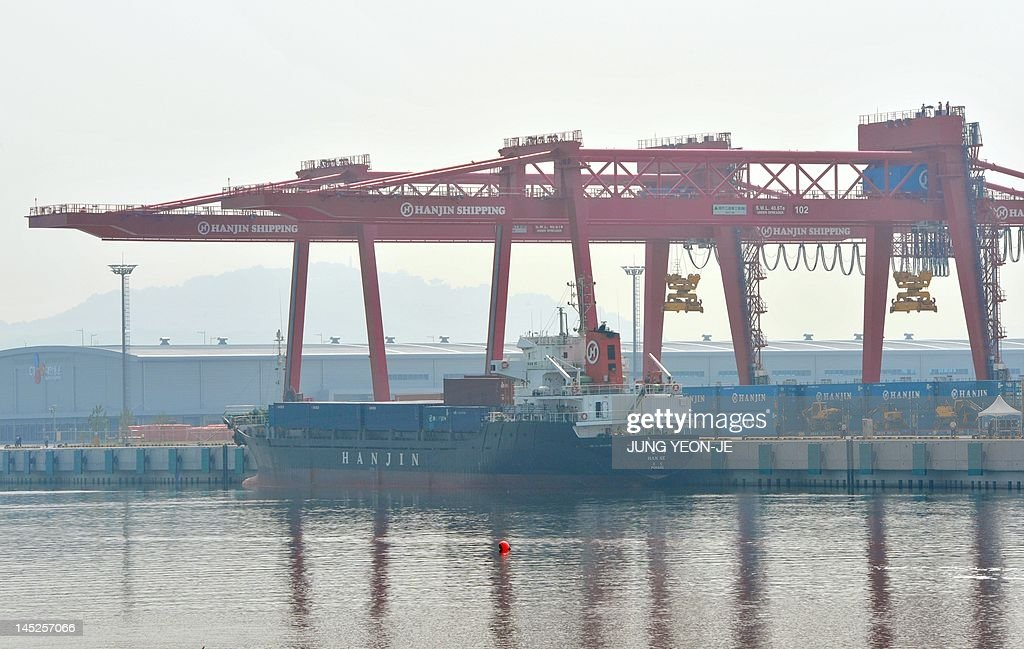 A 3,096-ton cargo ship is seen at a terminal along the 18-kilometre-long channel called 'Gyeongin Ara Waterway' in Gimpo near Seoul on May 25, 2012. The 1.9 billion USD canal linking Seoul to the Yellow Sea opened after two decades of controversy which halted or delayed construction.