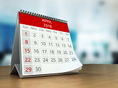 3d illustration of calendar on table desktop  in office, april 2018 page