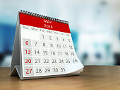 3d illustration of calendar on table desktop  in office, may 2018 page