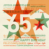 65th anniversary happy birthday from the world. Different languages celebration card