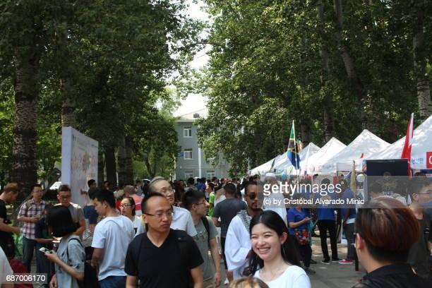 6th Beihang International Cultural Festival