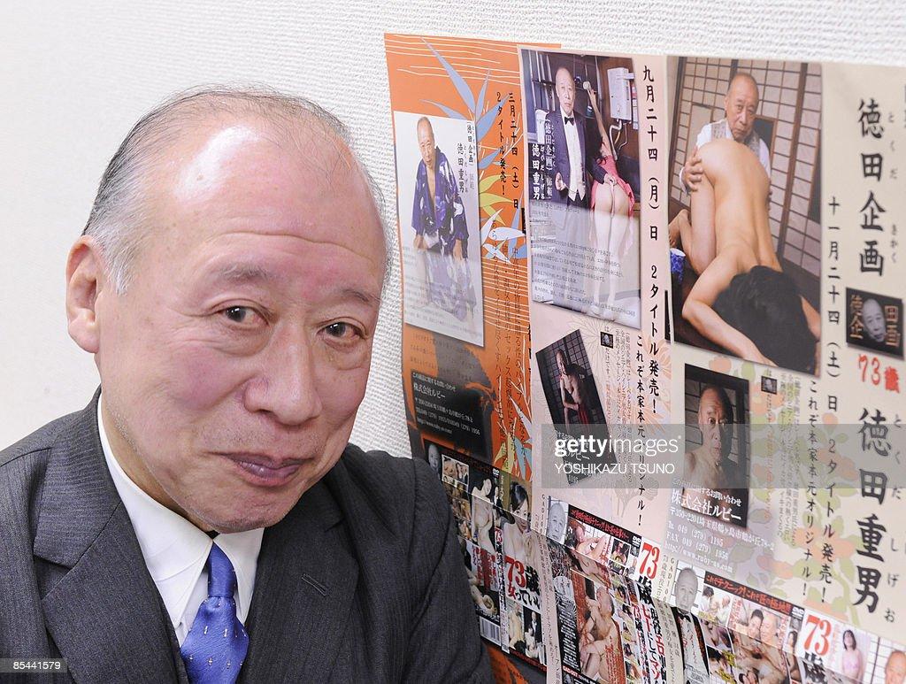 A  Year Oldo Video Actor Shigeo Tokuda Smiles At A Tokyo Video