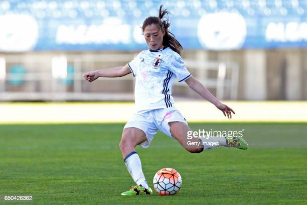 Rumi Utsugi of Japan Women during the match between Japan v Netherlands Women's Algarve Cup on March 8th 2017 in Loulé Portugal