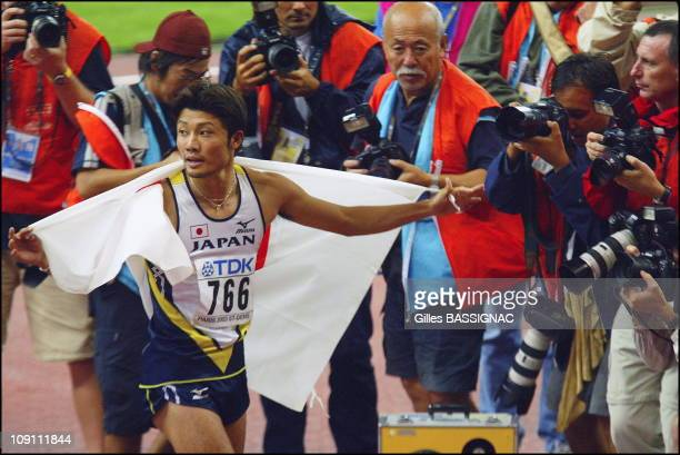 9Th Athletics World Championship In St Denis On August 29 2003 In Paris France Shingo Suetsugu Of Japan Bronze Medal In The Men'S 200Meter Race At...