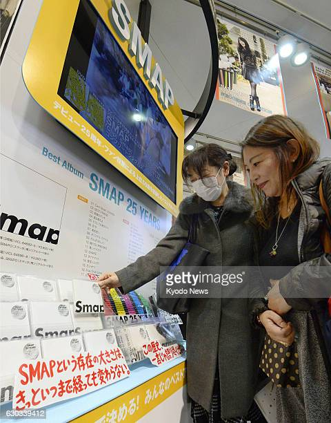 'SMAP 25 YEARS' a greatest hits album by popular Japanese pop group SMAP is sold at a Tsutaya CD store in Tokyo's Shibuya district on Dec 21 10 days...
