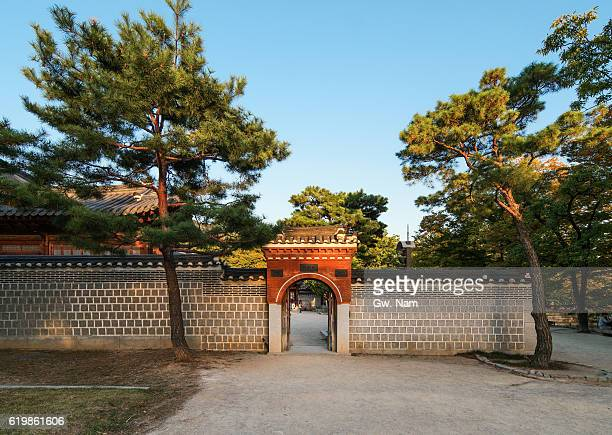 a house in Gyeongbok-gung palace, Seoul