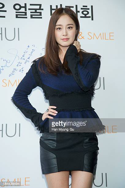 a South Korean actress Kim TaeHee attends a promotional event for The 'O HUI' Beautiful Bazssr With Kim TaeHee at Mug For Rabbit on October 13 2013...