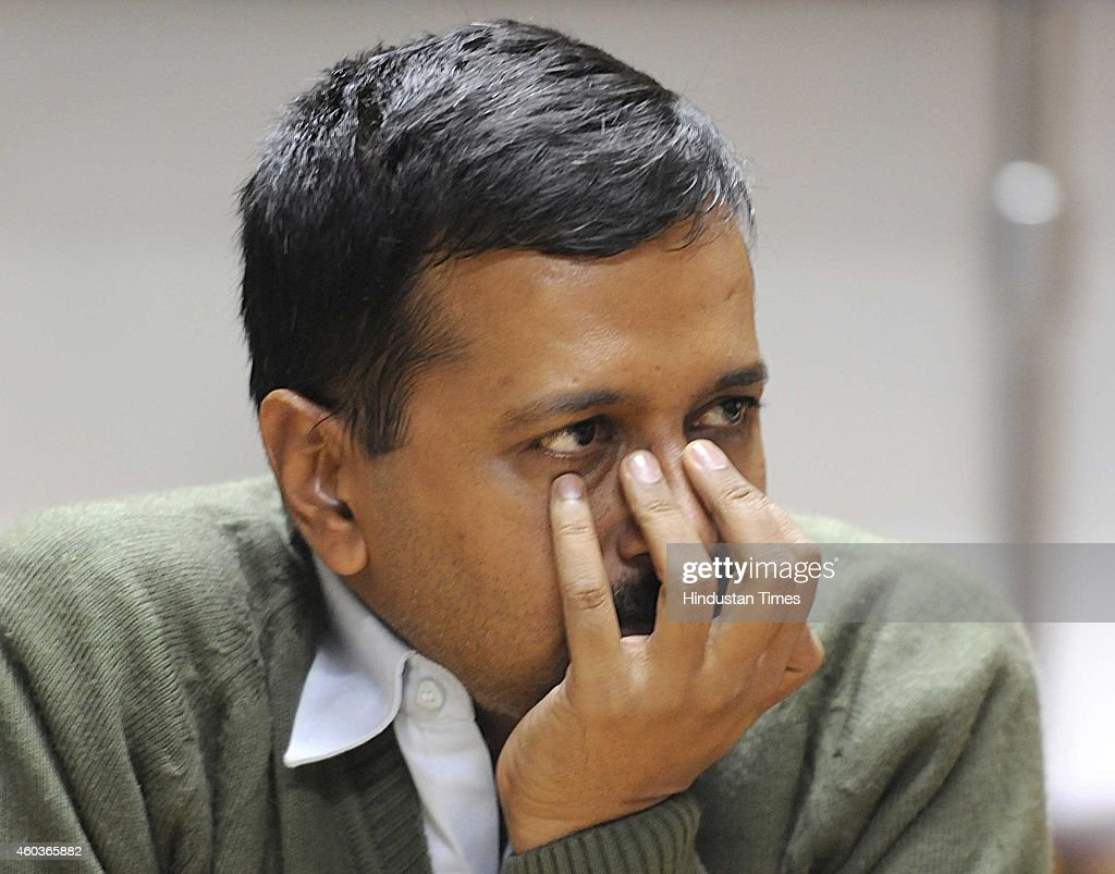 the aam aadmi party A fresh rift has appeared in the aam aadmi party that prepares to celebrate its five-year anniversary this month on november 26 the decision.