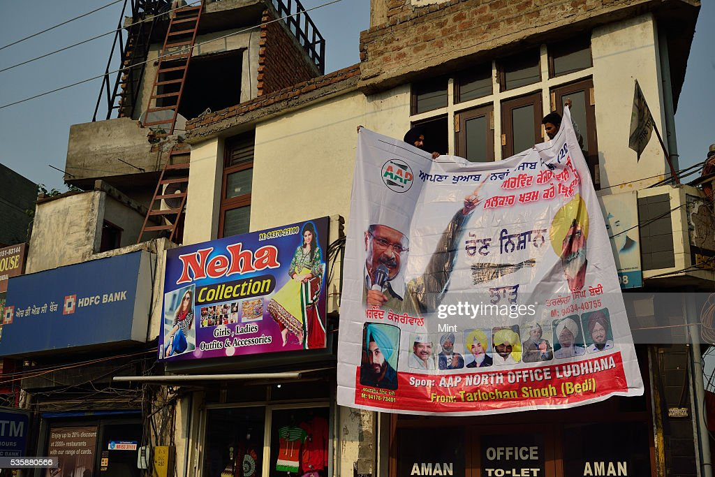 Aam Aadmi Party office located at Bedi market, main road, Haibowal Kalan on December 16, 2015 in Ludhiana, India. Punjab will go to the Assembly polls next year. What conventionally has been a two-sided contest between BJP-SAD and Congress is now set to turn into a triangular electoral fight by entry of Aam Aadmi Party.